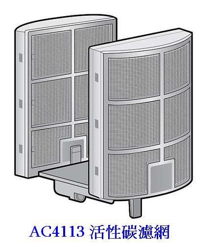 飛利浦Speed 活性碳濾網 AC4113 (適用AC4030)