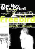 (二手書)男孩吶喊自由鳥:搖滾樂的奇想故事