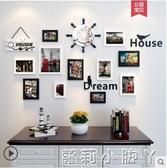 照片牆客廳房間創意相冊框相框掛牆組合餐廳背景牆面裝飾品相片牆 NMS蘿莉小腳丫