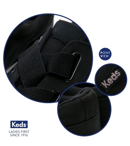 Keds 女鞋 TRIPLE CROSS彈性鞋帶厚底休閒鞋 - 黑色 83W132584
