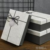 禮物盒 禮品盒ins風精美生日伴手禮盒包裝盒空盒韓版送男女朋友禮物盒子 布衣潮人
