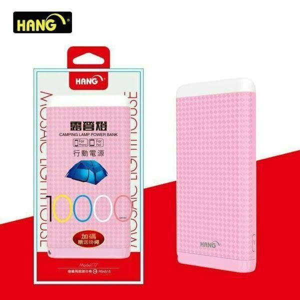 【台中平價鋪】全新 HANG 露營燈行動電源T17 LED照明 10000mAh   精靈寶可夢專用