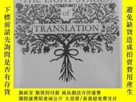 二手書博民逛書店The罕見Eight Stages Of TranslationY256260 Robert Bly Rowa