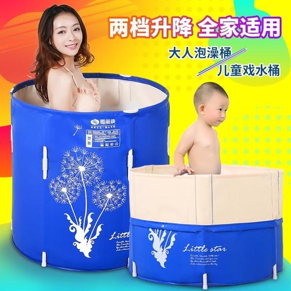 浴缸 折疊浴桶泡澡桶成人浴盆加厚免充氣浴缸洗澡盆兒童洗澡桶RM