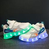 兒童運動鞋2021新款男童老爹鞋女童休閒鞋透氣網面亮燈軟底發光鞋 幸福第一站