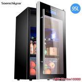 電子紅酒櫃冰吧冷藏櫃恒溫家用茶葉客廳小型MKS摩可美家