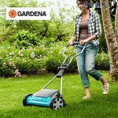 割草機 德國進口GARDENA嘉丁拿 精細修剪草坪 小型家用園藝除草機割草機 野外之家igo