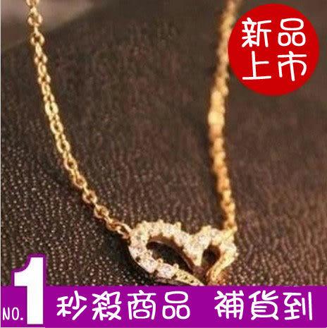 ►全區49折►韓版時尚簡單 飾品 可愛鑲鑽許願愛心項鏈 頸鏈【B4018】