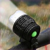 射燈自行車燈強光手電筒可充電兒童車車用小夜燈平衡車宿舍上魔方