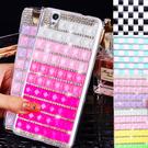 SONY Xperia 10 Plus XZ3 XZ2 XZ1 XA Ultra XA2 XA1 L3 L2 Premium 手機殼 水鑽殼 客製化 訂做 滿格馬賽克鑽殼