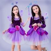 聖誕節兒童服裝衣服女童長袖白雪公主裙女孩巫婆女巫裙萬聖節禮服 亞斯藍