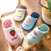 兒童拖鞋室內男女童地板拖寶寶可愛保暖棉拖鞋【淘夢屋】