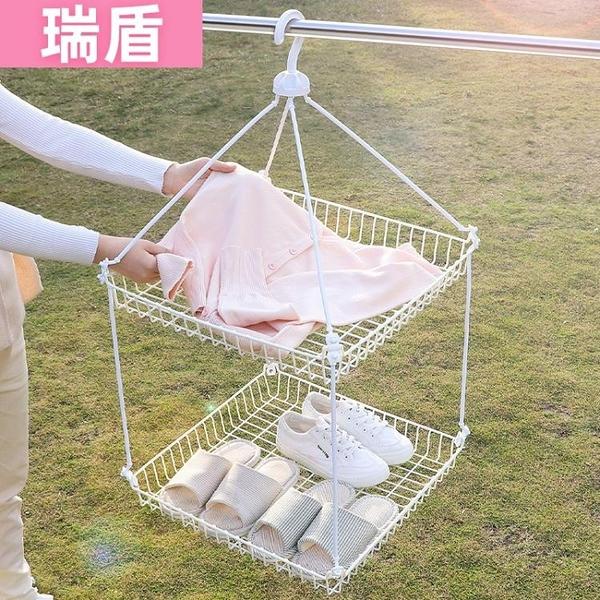 家用平鋪防變形曬毛衣網兜曬衣網 雙層平放平鋪曬衣籃干貨晾曬網 【4·4超級品牌日】