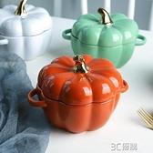 舍里創意可愛南瓜湯盅帶蓋烤碗陶瓷飯碗烘焙餐具甜品湯碗隔水燉盅 3C優購