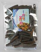 【茂格生機】海茸細管/竹笙芽根/80g