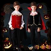 萬聖節兒童服裝男童吸血鬼cos衣服披風套裝恐怖王子伯爵【淘嘟嘟】