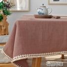 桌布中國風長方形歐式純色棉麻桌布現代簡約餐桌茶幾蓋布家用布藝 花樣年華