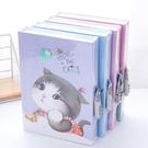 記事本 加密筆記本子可愛少女心帶鎖日記本簡約文藝精致女孩小學生密碼本