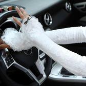 夏季防曬手套女薄長款冰蕾絲防曬袖套電動車開車防紫外線 LI989『時尚玩家』