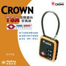 CROWN 皇冠  海關鎖  C-5132 橘色   旅遊配件  TSA密碼掛鎖  MyBag得意時袋