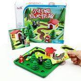 小乖蛋早教3-4-6邏輯思維訓練小紅帽與大灰狼益智親子桌游玩具·樂享生活館