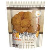 新多維多 加鈣營養薄餅 (90g,單包) 餅乾【杏一】
