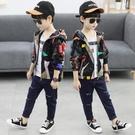 男童外套 男童外套秋裝新款兒童裝韓版連帽上衣中大童春秋款夾克洋氣潮