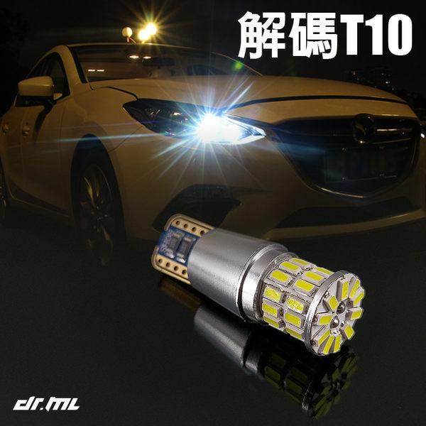 『駒田部屋』爆亮鋁合金T10小燈 3014晶片1156 BA9S Vespa GTS300 LED方向燈 駒典