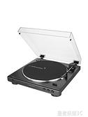 留聲機 Audio Technica/鐵三角AT-LP60X 黑膠唱機唱片機發燒復古唱片機留聲機YTL 免運