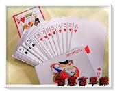 古意古早味 撲克牌(超大/尺寸:10x16.5cm) 懷舊童玩 魔術 把妹 夜店 樸克牌 桌遊