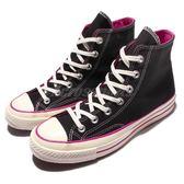 Converse Chuck Taylor All Star 70 黑 白 紫紅 米白仿舊 奶油底 基本款 男鞋 女鞋 【PUMP306】 149445C