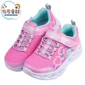 《布布童鞋》SKECHERS_Heart_Lights愛心閃燈兒童運動鞋(17~23公分) [ N0W080G ]