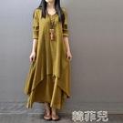 茶服 【七色七碼】210斤大碼連衣裙名族風禪意女裝茶服長袖假兩件長裙 韓菲兒
