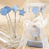 婚禮小物-海洋水果叉禮盒-姊妹禮/送客禮/情人禮/贈品/歐美婚禮小物批發  幸福朵朵