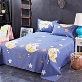 床包單件學生宿舍床包1.8米雙人床包被單單人床1.5m1.6/2.3米