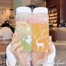 韓國網紅磨砂玻璃杯便攜抖音杯子女學生創意原宿簡約清新情侶水杯 范思蓮恩