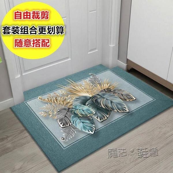 進門地墊入戶地毯門墊臥室簡約廚房浴室衛生間門口防滑墊吸水腳墊 ATF 魔法鞋櫃