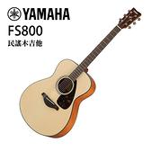 [唐尼樂器] 分期免運 YAMAHA FS800 面單板 FS桶身 民謠吉他 (附贈全套配件)