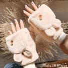 手套女冬季保暖可愛韓版學生卡通軟妹翻蓋防寒加絨加厚棉毛絨秋冬 俏girl