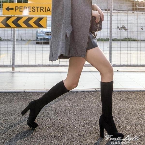 膝上靴 馬丁靴女彈力布長筒靴粗高跟膝上靴顯瘦高筒靴秋季彈力靴女靴子【果果新品】