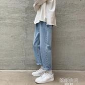 秋冬季牛仔褲男直筒寬鬆韓版潮流男生百搭加絨加厚褲子男長褲潮牌