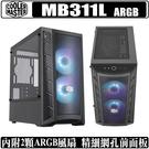 [地瓜球@] Cooler Master MasterBox MB311L ARGB 機殼 水冷 MATX