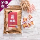喜福田 起司豬肉乾 100gx4袋/組【免運直出】