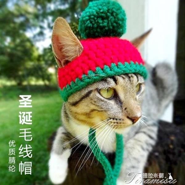 寵物帽子-圣誕節寵物毛線帽英短貓帽子手工針織帽布偶暹羅貓頭套成幼圣誕帽  提拉米蘇