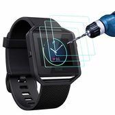 【美國代購】CAVN 3 Pack屏幕保護膜 相容Fitbit Blaze 鋼化玻璃防水屏幕保護罩