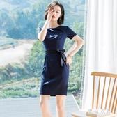 短袖條紋洋裝女2020夏韓版透氣收腰修身顯瘦一步裙職業裝XL3533【東京衣社】