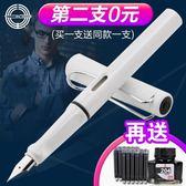 鋼筆 永生9138學生用鋼筆正姿書寫書法練字小學生墨水墨囊可替換成人特細初學者