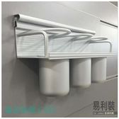 ~EASYCAN ~C103_40cm 三杯架易利裝  鋁合金廚房餐廳房間浴室小資族辦公