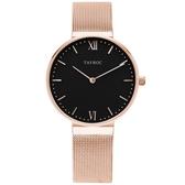 【台南 時代鐘錶 TAYROC】英國簡約現代風 ESEN 米蘭帶時尚腕錶 TY149 黑/玫瑰金 36mm