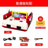 遊戲機 游戲機D99高清4K電視插卡雙人無線手柄懷舊款老式經典紅白機家用童年fc連接 莎瓦迪卡